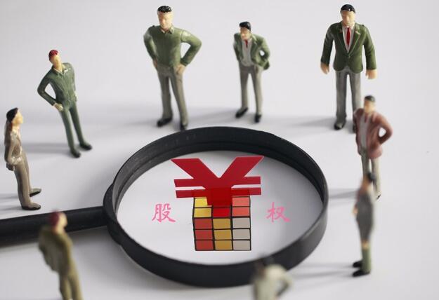 股东变更的时候企业需要提交哪些资料,要走什么流程