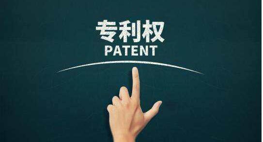 这些细节你还没了解就去申请专利了?专利申请前的准备公司有哪些