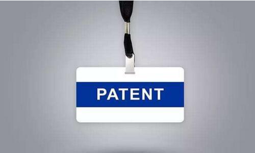 专利申请后可以撤回吗? 视为撤回有哪些原因?如何主动撤回