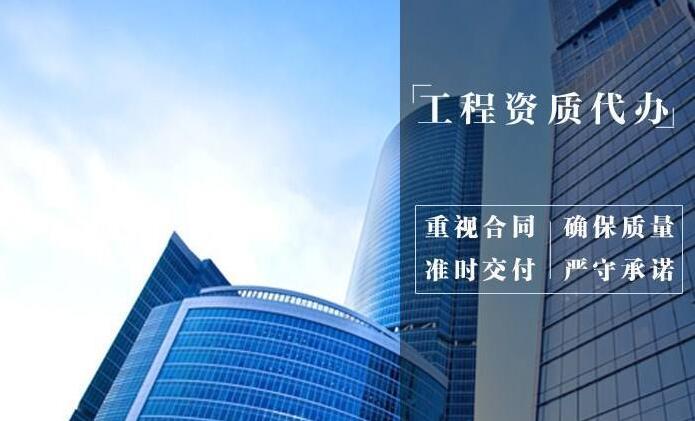杭州泛亚电竞游戏代办的时候要注意什么?审核通过的时间是多久