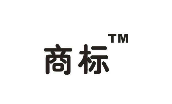"""""""杭州菜""""与""""杭帮菜""""都泛亚电竞平台app商标互相打擂 商标泛亚电竞平台app的原则和条件有哪些?"""