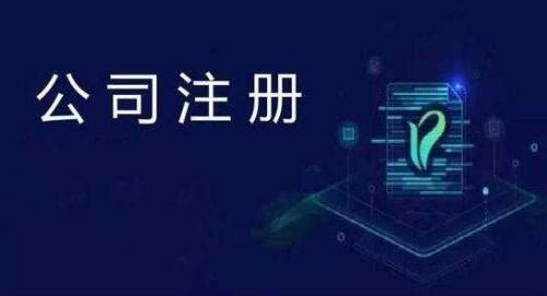 公司泛亚电竞平台app会遇到哪些常见的问题